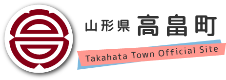 山形県 高畠町 Takahata Town Official Site